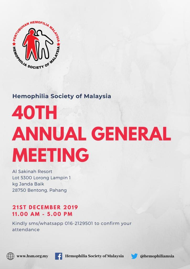 HSM 40th AGM Poster