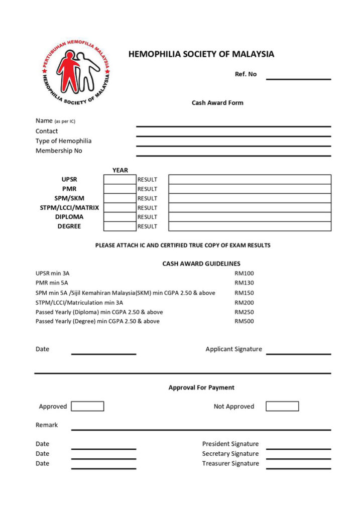 HSM Cash Award Form