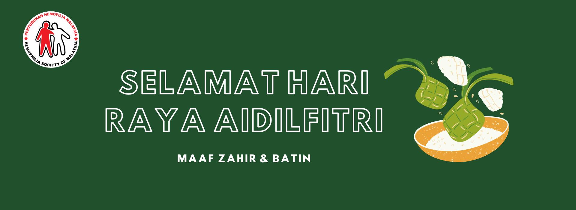 HSM_Hari_Raya_Banner