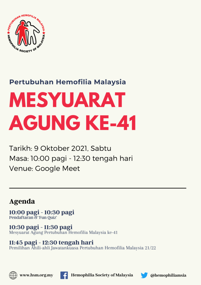 41st_AGM_Poster